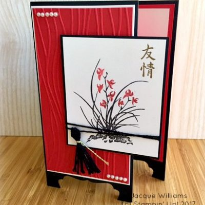 Artistically Asian Part Two of Two! – Shoji Screen Card